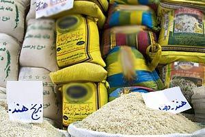 قیمت برنج و کالاهای اساسی در محرم 98