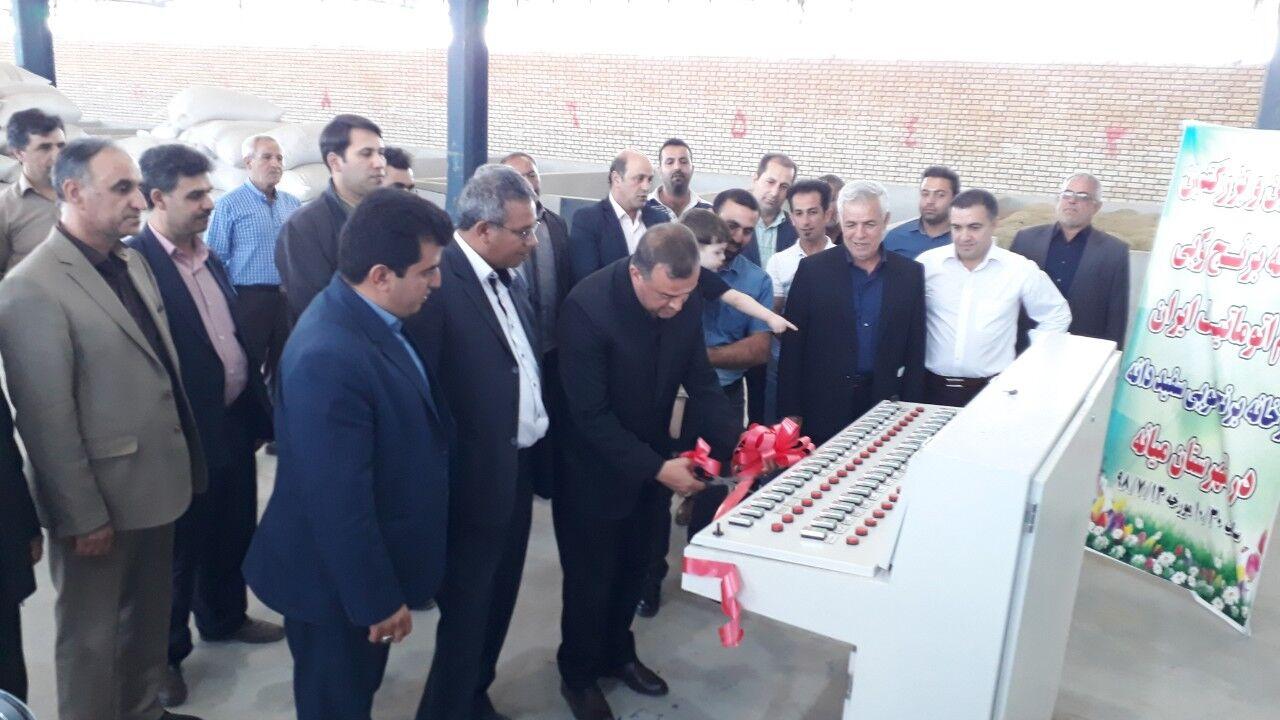 اولین کارخانه شالیکوبی در شهرستان میانه استان آذربایجان شرقی